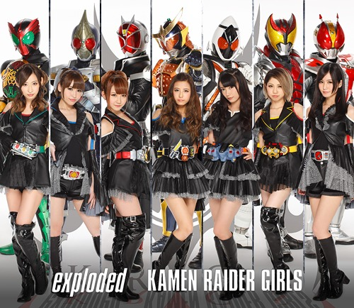 exploded / Kamen Rider Girls
