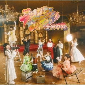 Princess Denpa Power! Shine On! / Senshu Banzai! Denpa Ichiza!