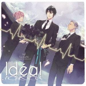 Hana Doll*2nd Season INCOMPLICA:I/F -Ideal- / Drama CD