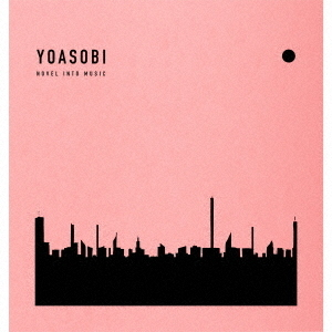 The Book / YOASOBI