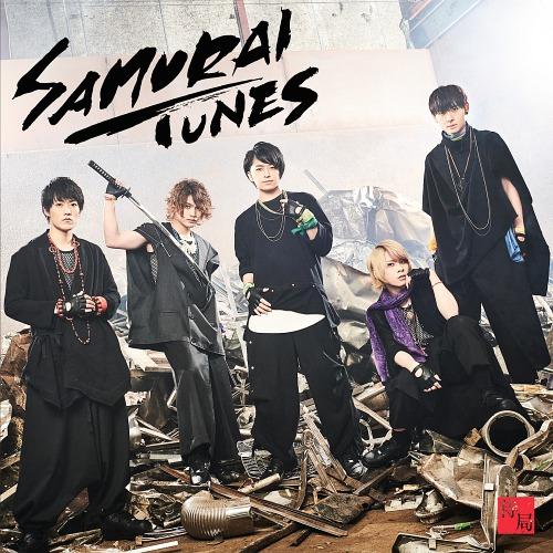 Samurai Tunes / SAMURAI TUNES