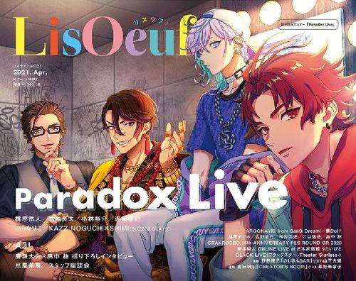 LisOeuf / M-ON! Entertainment