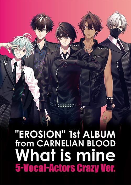 """EROSION"" 1st ALBUM from CARNELIAN BLOOD 5-Vocal-Actors Crazy Ver. / EROSION"
