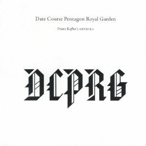 Franz Kaftka's America / Date Course Pentagon Royal Garden