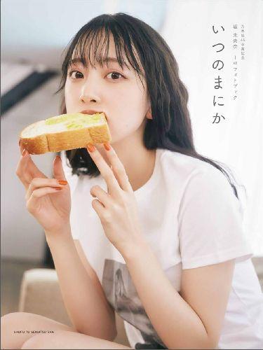 Nogizaka46 Sotsugyo Kinen Hori Miona 1st Photo Book Itsunomanika