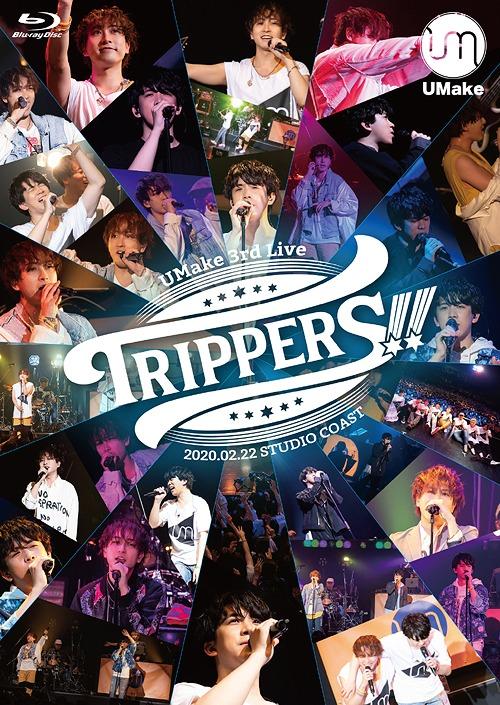 UMake 3rd Live - Trippers!! - / UMake (Kento Ito, Yoshiki Nakajima)