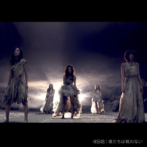 Bokutachi wa Tatakawanai / AKB48