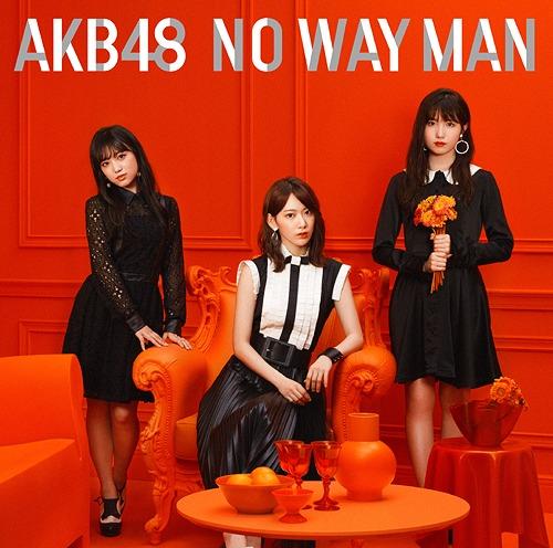 No Way Man / AKB48