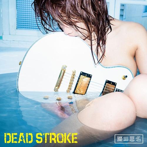 Dead Stroke / Ena Fujita