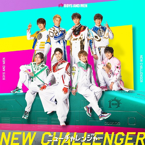 New Challenger [w/ DVD, Limited Edition / Type B]