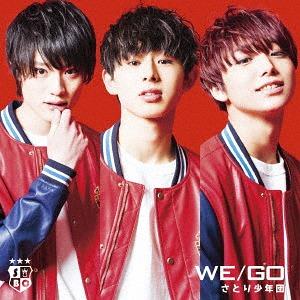 WE/GO / Sastori Shonendan