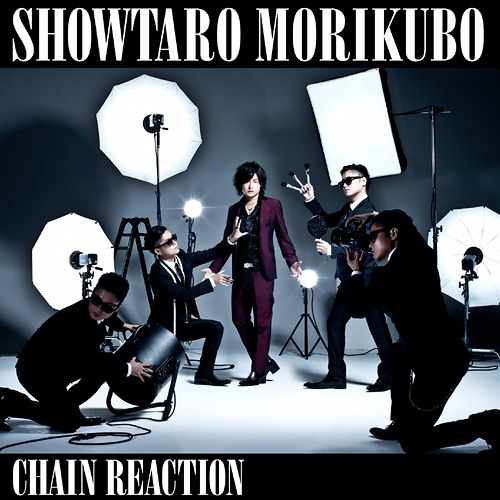 Chain Reaction / Shotaro Morikubo