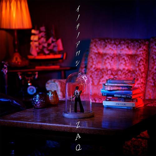 """""""Muhyo & Roji's Bureau of Supernatural Investigation (Anime)"""" S2 Intro Theme Song: Inochi no Akashi / ZAQ"""