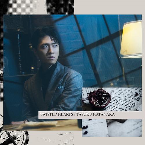 """Moriarty the Patriot (Anime)"" Intro Theme Song: TWISTED HEARTS / Tasuku Hatanaka"