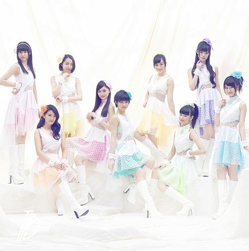 Dreamin' / Tokyo Performance Doll
