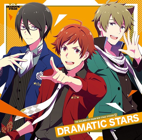 THE IDOLM@STER SideM NEW STAGE / DRAMATIC STARS