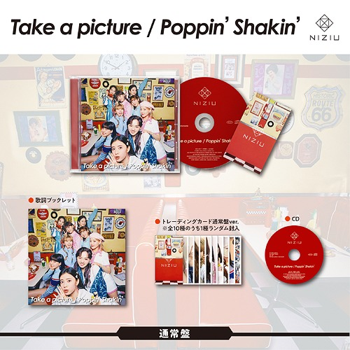 Take a picture / Poppin' Shakin' [Regular Edition]