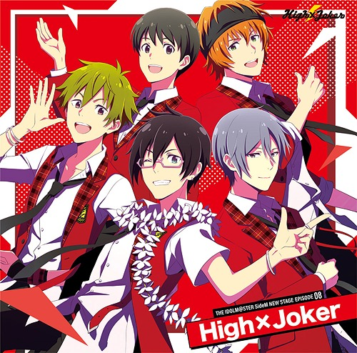 THE IDOLM@STER SideM NEW STAGE / High x Joker