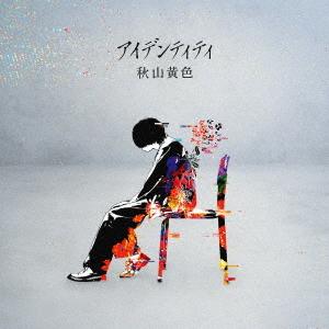 Identity / Kiiro Akiyama