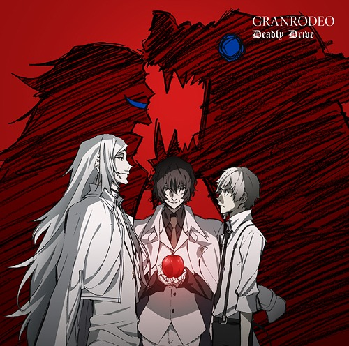 """Bungo Stray Dogs: Dead Apple (Movie)"" Intro Theme: Deadly Drive / GRANRODEO"