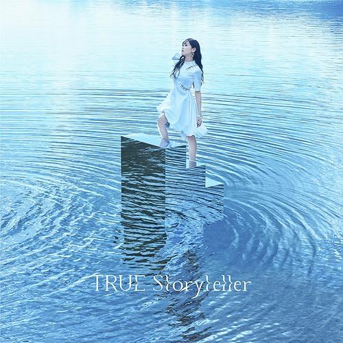 """That Time I Got Reincarnated as a Slime Season 2 (Anime)"" Intro Theme Song: STORYTELLER / TRUE"