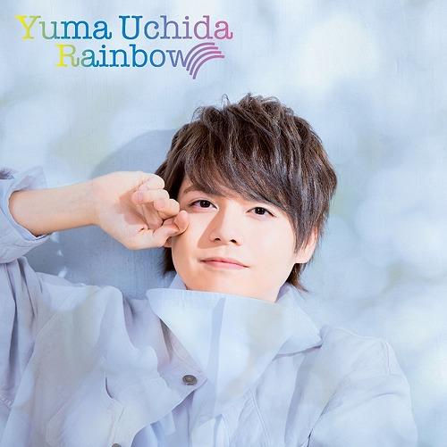 Rainbow / Yuma Uchida