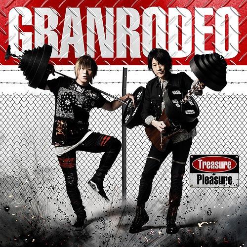 """BAKI HANMA (Anime)"" Intro Theme: Treasure Pleasure / GRANRODEO"