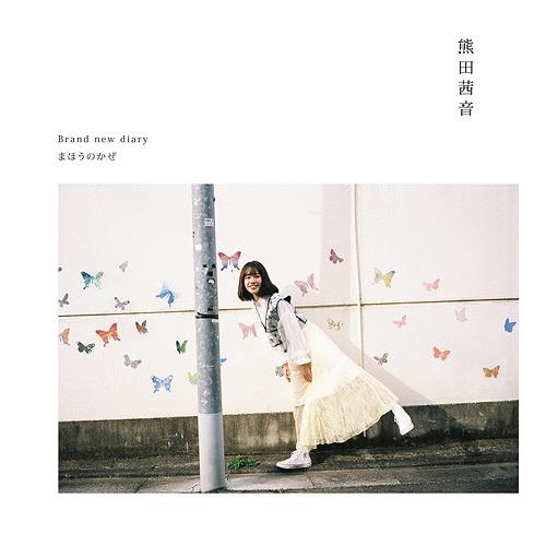 Brand new diary / Maho no Kaze / Akane Kumada