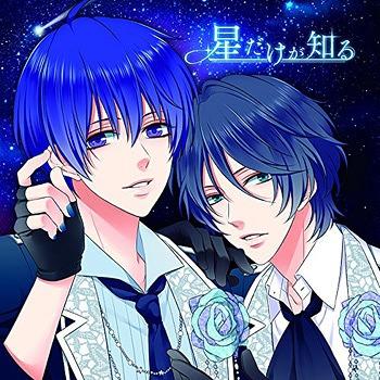 Hoshi dake ga Shiru / NEBULAS