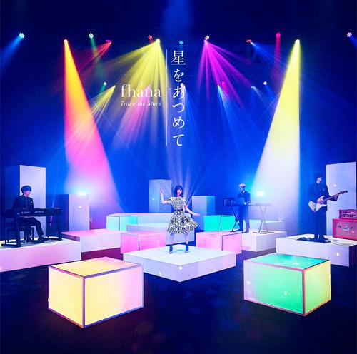 """SHIROBAKO (Anime)"" Main Theme Song: Hoshi wo Atsumete / fhana"