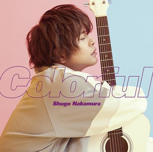 Colorful / Shugo Nakamura