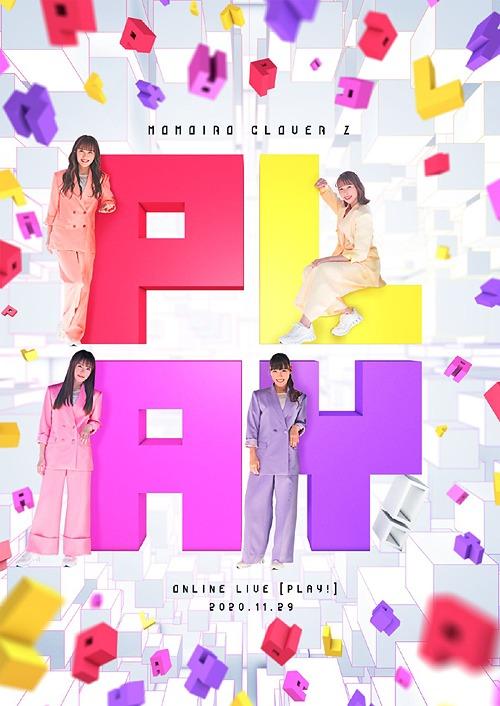 """Play!"" Live DVD"