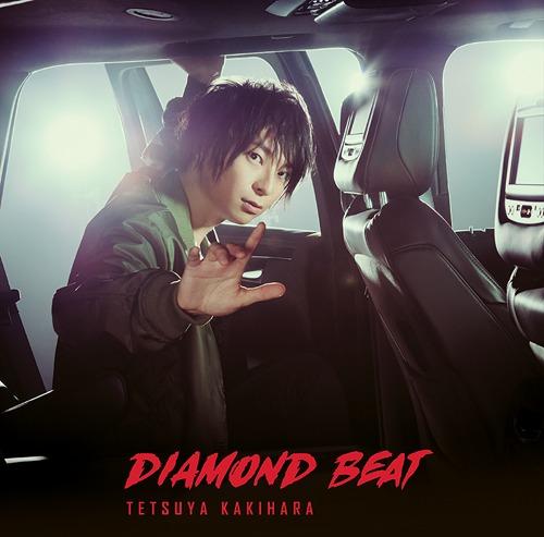 Diamond Beat / Tetsuya Kakihara