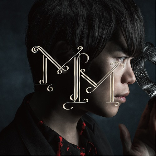 miserable masquerade / Makoto Furukawa