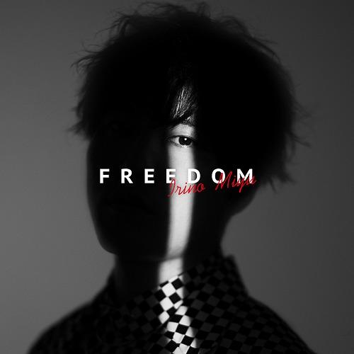 Freedom / Miyu Irino