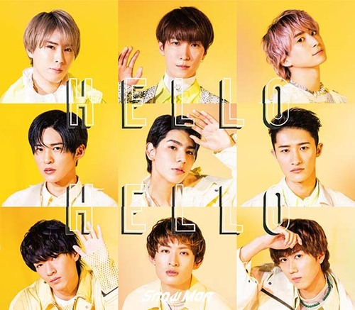 Hello Hello [CD+DVD / Limited Edition / Type B]