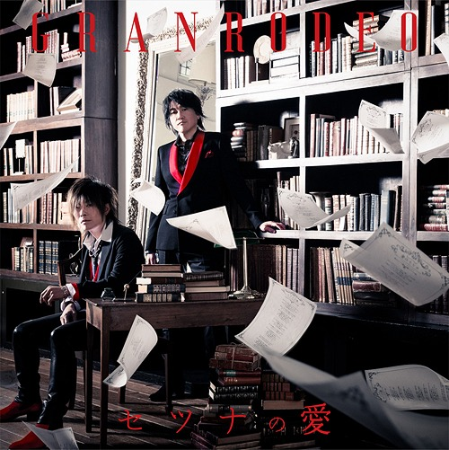 """Bungo Stray Dogs (Anime)"" 3rd Season Intro Theme: Setsuna no Ai / GRANRODEO"