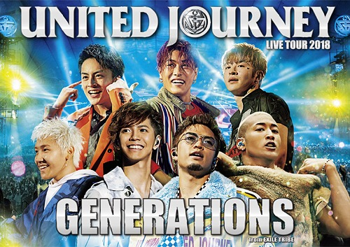 GENERATIONS Live Tour 2018 United Journey / GENERATIONS from EXILE TRIBE