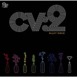 """8P mini album """"CV:2"""" / 8P"""