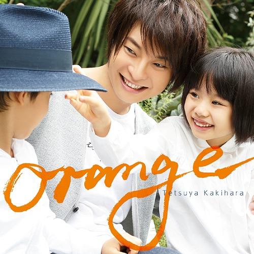 orange / Tetsuya Kakihara