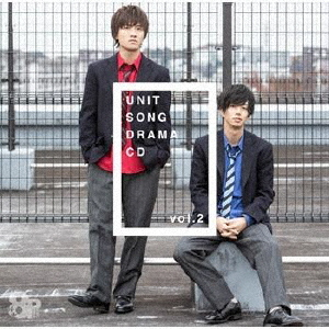 8P Unit Song Drama CD / Drama CD (8P)