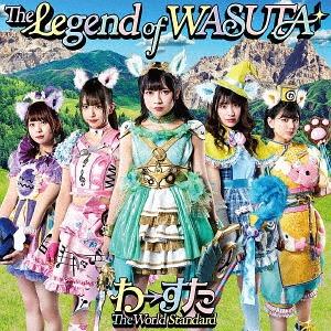 The Legend of WASUTA / Wa-suta