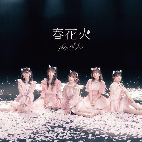 Haru Hanabi [CD + Blu-ray]