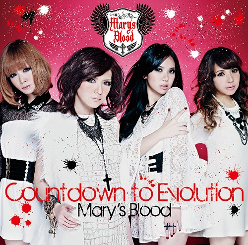 Countdown to Evolution / Mary's Blood