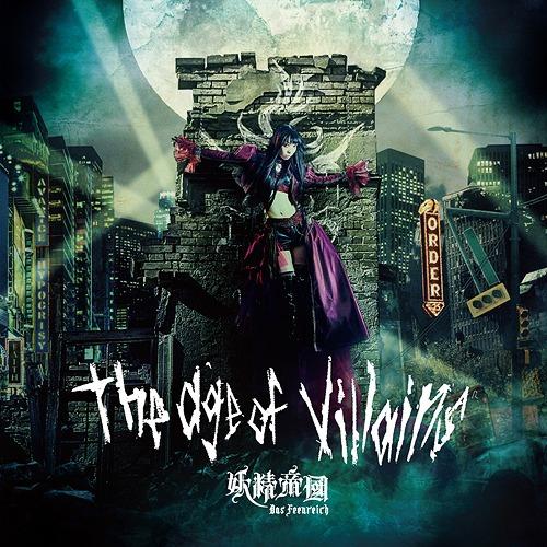The Age of Villains / Yosei Teikoku