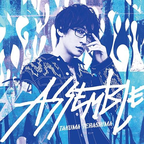 Assemble / Takuma Terashima