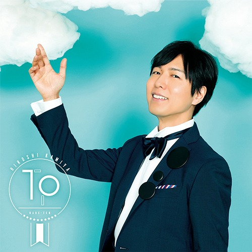 TP / Hiroshi Kamiya