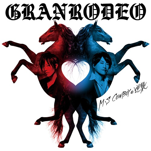 """M.S COWBOY no Gyakushu"" / GRANRODEO"