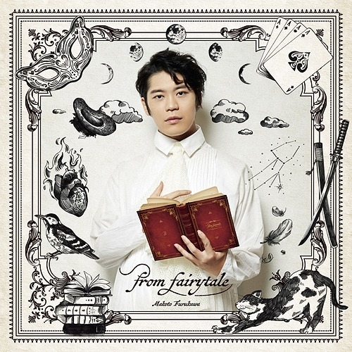 from fairytale / Makoto Furukawa