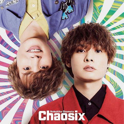 Chaosix / Nobuhiko Okamoto